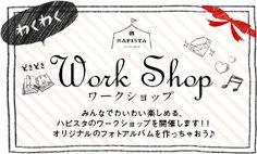 手描きのイラストがいい感じ / HAPISTAのバナー Japan Design, Ad Design, Graphic Design, Banner Online, Fashion Banner, Happy Photos, Web Banner Design, Sale Banner, Typography Fonts