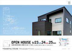 イベント情報   新潟 住宅 デザイン - Part 3 Luxury Graphic Design, Real Estate Branding, Japanese Design, Gaudi, Luxury Real Estate, Open House, Creative Design, Japanese Language, Japan Design
