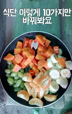 Home Remedies, Cooking Tips, Cantaloupe, Health Care, Health Fitness, Lose Weight, Food And Drink, Yummy Food, Salad