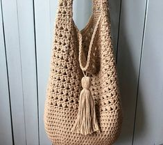 Crochet Bag PATTERN, Boho Bag Crochet Pattern, Crochet Bag, Slouchy Bag, Bag with Long Strap, Handbag, Crochet Purse PDF, Summer Bag, Beach. This item is a CROCHET PATTERN for a handbag. It is NOT A FINISHED bag. It is a digital document that you purchase to download. The document