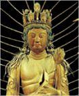 【大和路秀麗八十八面観音巡礼】法華寺(木造十一面観音立像)