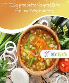 Πώς μπορείτε να φτιάξετε πιο υγιεινές σούπες;  Φτάνετε σπίτι μετά από μια μεγάλη και κρύα μέρατο πρώτο πράγμα που θέλετε να #κάνετε είναι ένα ζεστό μπάνιο και το δεύτερο να φάτε κάτι που θα #ανεβάσει τη θερμοκρασία του σώματός σας. Σούπα! Εκτός από #ευχάριστο φαγητό, η σούπα είναι επίσης θρεπτική και πιθανότατα σας θυμίζει την παιδική σας ηλικία (είτε σας άρεσαν. #Συνταγές Cheeseburger Chowder, Beans, Food And Drink, Weight Loss, Vegetables, Ethnic Recipes, Losing Weight, Vegetable Recipes, Beans Recipes