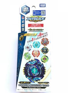 51 Best Beyblades images  d075f88263ae7