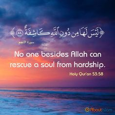So turn to him when your soul is aching. #Islam #Quotes #Allah