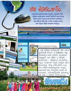 chennur is a town n mandal head quarter in adilabad dist ..visit: www.chennur.in admin : www.boddumahender.com