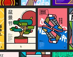 Behance is the world's largest creative network for showcasing and discovering creative work Creative Poster Design, Graphic Design Posters, Graphic Design Inspiration, Line Illustration, Graphic Design Illustration, Photography Illustration, Photographie Street Art, Web Design, Mondrian