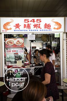Prawn Mee Soup $4 It is said that our little island is progressing so fast that a lot of people are having difficulty finding things to link them back to the past. That old classroom where you started Primary 1, the bus stop where you used to hop on to get to school or the …