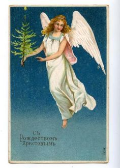 Russian Angel Card