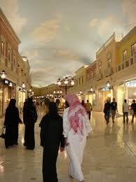 Villagio mall, Doha, Qatar