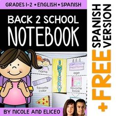 This has a variety of resources for your back to school unit or lessons. The beginning of the year should be fun! That's why you designed these activities for the first weeks of school. I've noticed that by using these, my students are not only more engaged, but they have more fun learning. These back to school activities work best during the first few days or weeks of the school year.