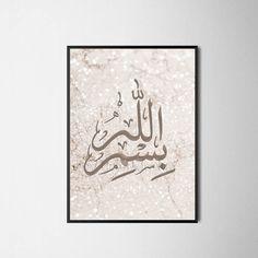 Islamisches Wandbild, Islamisches Poster, Bismillah Kalligraphie von Gulartdesign auf Etsy Ramadan, Islamic Wall Art, Allah, Islamic Quotes, Poster, Bismillah Calligraphy, Art Prints, Etsy, Interior