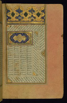 Illuminated Manuscript, Three collections of poetry, Incipit with illuminated headpiece and titlepiece, Walters Art Museum Ms. W.657, fol. 26b | Flickr - Photo Sharing!
