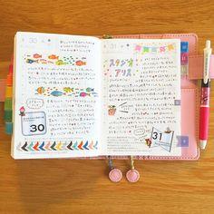 予定の確認ツールとして欠かせないスケジュール帳。デザインも大事だけど書き方にもこだわりを持ちたいですよね♡実は少し工夫するだけでオリジナルの可愛い手帳に変身!日記として使うのはもちろん、旅行やダイエットの記録を書き込んでおくと使うのがもっと楽しくなります。可愛い手帳の書き方をマスターしてハッピーな毎日を送ろう♪