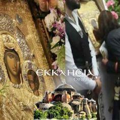 Προσευχή Αγίου Κυπριανού - Διαλύουσα τα Μάγια - ΕΚΚΛΗΣΙΑ ONLINE