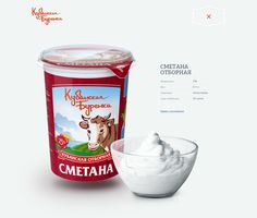 Kubanburenka on Behance