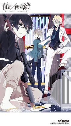 Yukimura, Tachibana, and Matsuoka from Aoharu x Kikanjuu