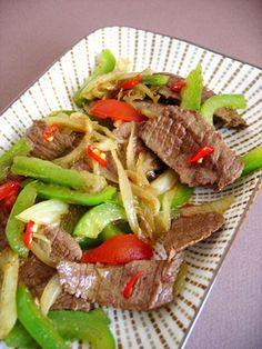 Recette wok boeuf au poivron, cuisiner boeuf chinois - Repas chinois: nos recettes de repas de cuisine chinoise du nouvel an