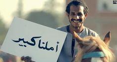 Hussein Al Jasmi - Boushret Kheir - بشرة خير lyrics + English translation Music Mood, New Music, Best Songs, Love Songs, Saad Lamjarred, Friendship Songs, A Whole New World, Perfect World, World Music