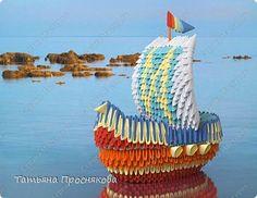 Поделки для мальчиков Оригами модульное: Корабль удачи Бумага