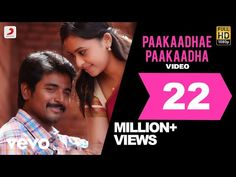 Watch Paakaadhae Paakaadhae Official Full Song Video from the Movie Varuthapadatha Vaalibar Sangam Song Name - Paakaadhae Paakaadhae Movie - Varuthapadatha V. My Love Song, Romantic Love Song, Love Songs, Old Song Download, Tamil Video Songs, Feeling Song, Love Status, All Video, Hd 1080p