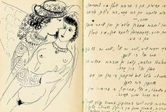 From the Sketchbook of Marc Chagall