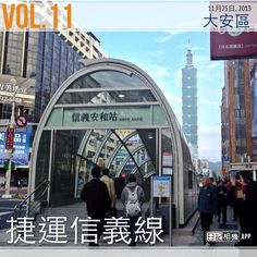 New Open Taipei MRT XinYi Line on 2013/11/25