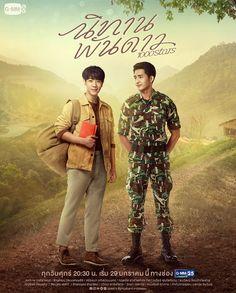 Movie Couples, Cute Couples, Volunteer Teacher, Kdrama, Line Tv, Chines Drama, Cute Boy Photo, Poster Boys, Asian Love