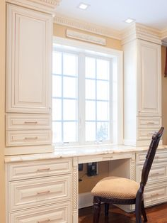 Office Built Inu201d Ideas Vanilla Maple Cabinets And Drawers Are Made Of  Solid, All Natural Maple Wood.