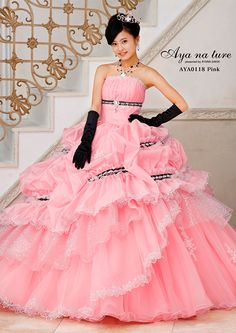 Perfect for a Quinceañera or Sweet 16