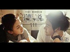 Taiwan (Romance Comedy) - Hear Me - Subtitle Indonesia & English