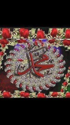 Jumma Mubarak Beautiful Images, Friendship Status, Alphabet Pictures, Allah Calligraphy, Allah Wallpaper, Prophet Muhammad, Islam Quran, Islamic Art, 4th Of July Wreath