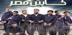 أفلام عربية |
