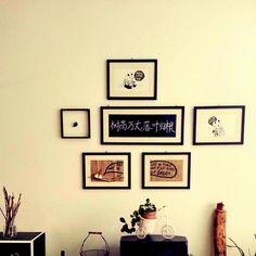 Ruhui's living room
