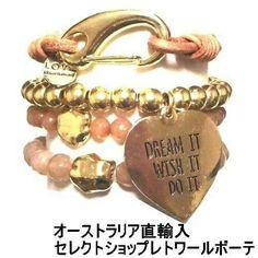#5月3~7日御休みです #bracelet #ブレスレット #セレクトショップレトワールボーテ #Facebookページ で毎日商品更新中です  https://www.facebook.com/LEtoileBeaute  #ヤフーショッピング http://store.shopping.yahoo.co.jp/beautejapan2/w58gold-dream-tassel-bracelet-set.html  #レトワールボーテ #fashion #コーデ #yahooshopping #ぶれすれっと #iphoneケース #ハートブレスレット #アクセサリー #あくせさりー #ジュエリー #スマホケース #母の日 #22時 #きんぴか