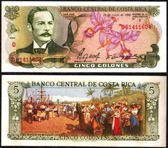 Costa Rica 5 Colones Foreign Paper Money Banknote Currency | eBay