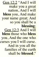 psalm 23 memorial day tribute