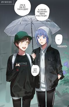 Tower of God Anime Manga, Anime Guys, Manhwa, Fiction, Cool Pictures, Funny Pictures, Light Novel, Anime Ships, Fujoshi