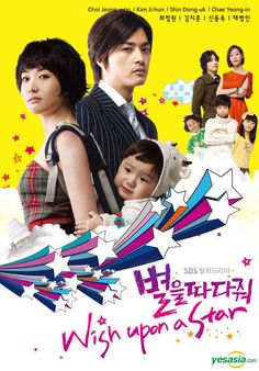 Stars falling from the skies/Wish Upon A Star (Korean Drama) may favorite by far! The 9th Korean Drama I've seen.