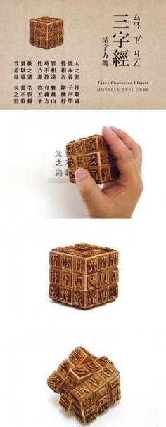Chinese culture Rubik's cube