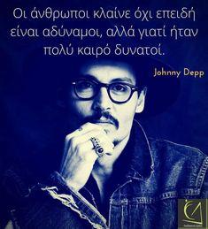 Greek Quotes, Psychology, Wisdom, Angel, Inspire, Feelings, Sayings, Motorbikes, Psicologia