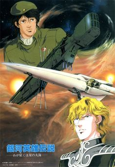 "Poster for the Ginga Eiyuu Densetsu/Legend of the Galactic Heroes movie ""Waga Yuku wa Hoshi no Taikai"" (My Conquest is the Sea of Stars) in the January 1988 issue of Fanroad."