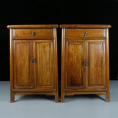Pair of Small Huanghuali Wood Cabinets