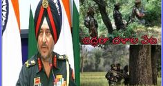 SURGICAL STRIKES AGAINST TERROR CAMPS IN PAK OCCUPIED KASHMIR (POK) | FASTNEWSUPDATES.IN, Telugu News Papers, Telugu Film News, Telugu Movie News, Latest News Updates, Fast News Updates, Breaking News, News Today, Today News Headlines, Top News Stories,
