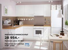 Кухни ИКЕА - IKEA Kitchen Cabinets, Interior, Design, House Ideas, Decor Ideas, Home Decor, Google, Kitchens, New Kitchen