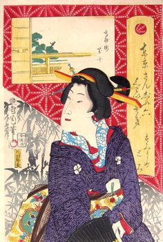 fine artistic geisha art   Toyohara Kunichika (1835-1900) Thirty-six Tokyo Restaurants Compared ...