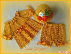 Crochet orange kids set ♥LCK-MRS♥ with diagrams and some picture instructions. --- Ажурный комплект ярко-желтого цвета. Автор МК - Елена Хамзина