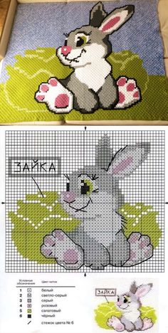 57 Ideas crochet christmas blanket for 2019 Cross Stitch For Kids, Cross Stitch Baby, Cross Stitch Animals, Cross Stitch Charts, Cross Stitch Designs, Cross Stitch Patterns, Intarsia Knitting, Baby Sweater Knitting Pattern, Baby Knitting Patterns