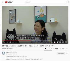 志摩ロータリークラブさんが動画を撮っていただきました。 ありがとうございます💞