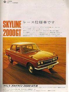 PRINCE SKYLINE 2000GT-B Classic Japanese Cars, Classic Cars, Retro Cars, Vintage Cars, Vintage Auto, Old License Plates, National Car, Japanese Domestic Market, Nissan Infiniti