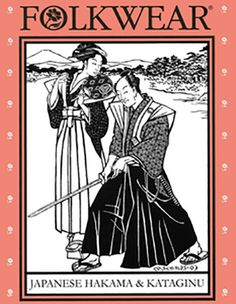 Wearables - Folkwear - Japanese Hakama & Kataginu # 151